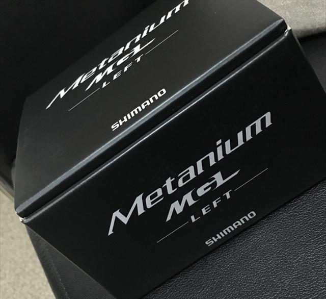 メタニウムMGL買ってみた
